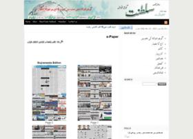 dailysaltanat.com