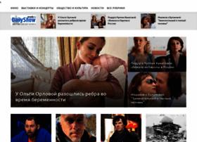 dailyshow.ru