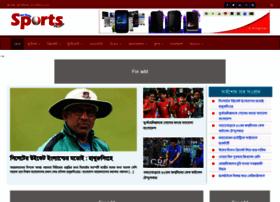 dailysports24.com
