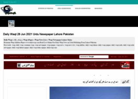 dailywaqt.epapers.pk