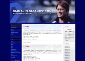 daimajin-sasaki22.com