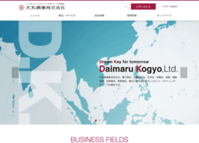 daimarukogyo.co.jp