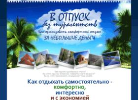 daimond.e-autopay.com