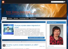 dainabaikova.ru