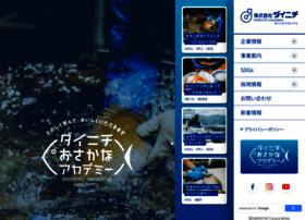 dainichi-ff.co.jp
