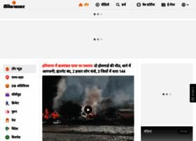 dainikbhaskar.com
