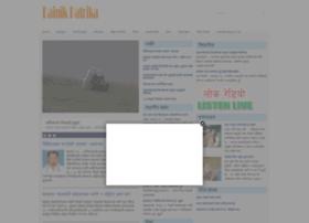 dainikpatrika.com