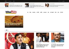 dainikpradesh.com