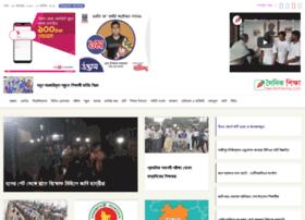 dainikshiksha.org