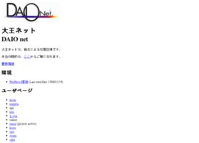 daionet.gr.jp