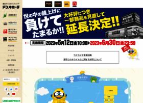 daishin-jp.com