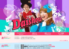 daishow.info