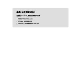 daisonghua.com