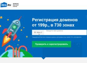 daisovet.ru