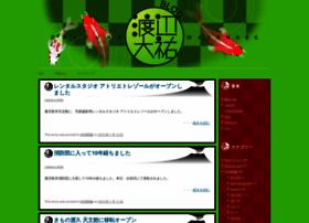 daisuke-watanabe.com