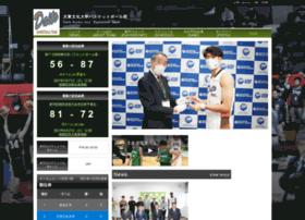 daito-basketball.com