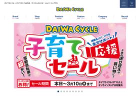 daiwa-cycle.jp