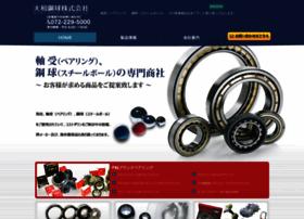daiwa-fbj.co.jp