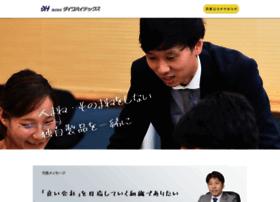 daiwa-recruit.jp