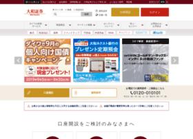 daiwa.co.jp
