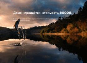daiwa.ru