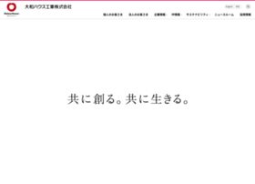 daiwahouse.co.jp