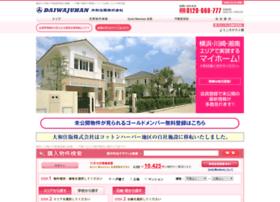 daiwajuhan.com