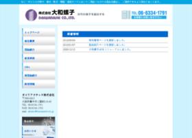 daiwarashi.co.jp