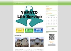 daiyamato.net