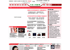 daiyan.em258.com
