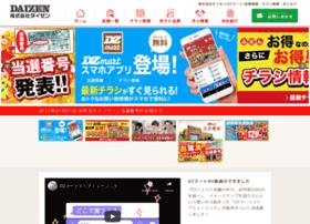 daizen-net.com