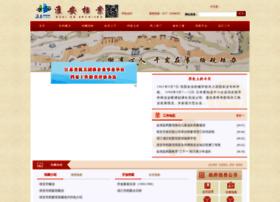 daj.huaian.gov.cn