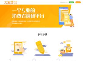 dajiashuo.com