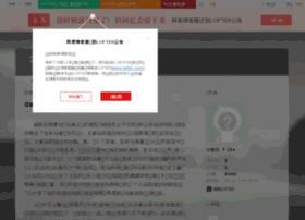 dajiawan.blog.163.com