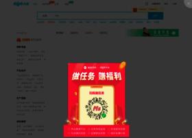 dajie.com