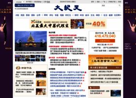 dajiyuan.com