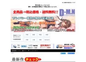 daki-makura.net
