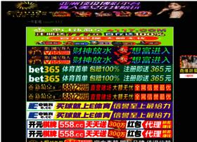 dakratscomic.com