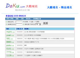 daku.com
