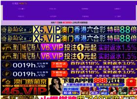 dakuanjy.com