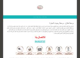 daleel-kuwait.kuwait444.com