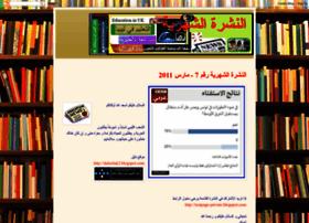 daleeluk9.blogspot.com