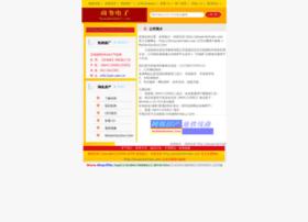 dalianyuming.com