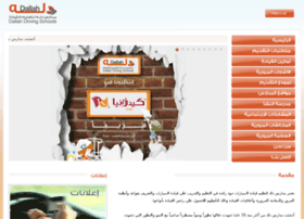 dallahds.com