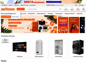 dalnegorsk.domotekhnika.ru