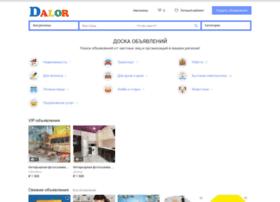 dalor.ru