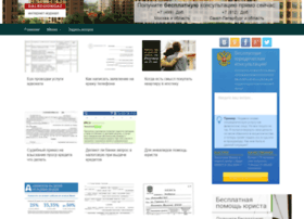 dalregiongaz.ru
