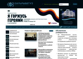 dalrybvtuz.ru