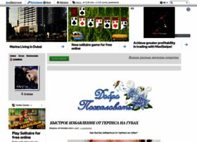 damamila.ru