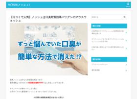 damar-fm.com